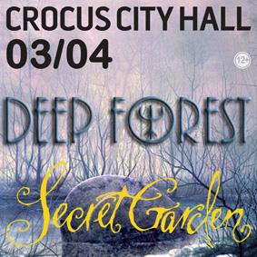 Secret Garden и Deep Forest дадут совместный концерт в «Крокусе»