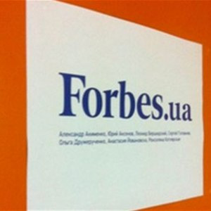 Американский Forbes отзывает лицензию на издание «Forbes-Украина»