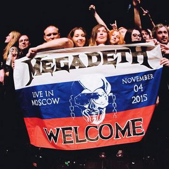 Фоторепортаж с концерта Megadeth