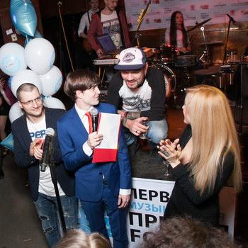 FONMIX наградил лучших молодых музыкантов России
