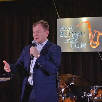 В джаз-клубе Игоря Бутмана наградили за вклад в развитие интеллектуальной собственности