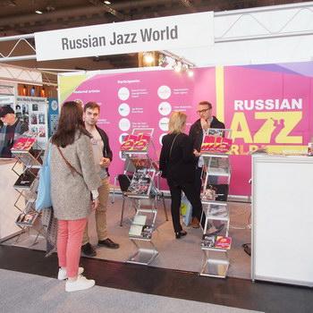 Российский джаз на общеевропейской выставке-ярмарке Jazzahead! выступил единым фронтом