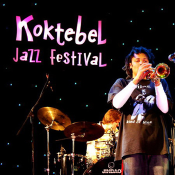 Фестиваль «Koktebel Jazz» покинул Крым