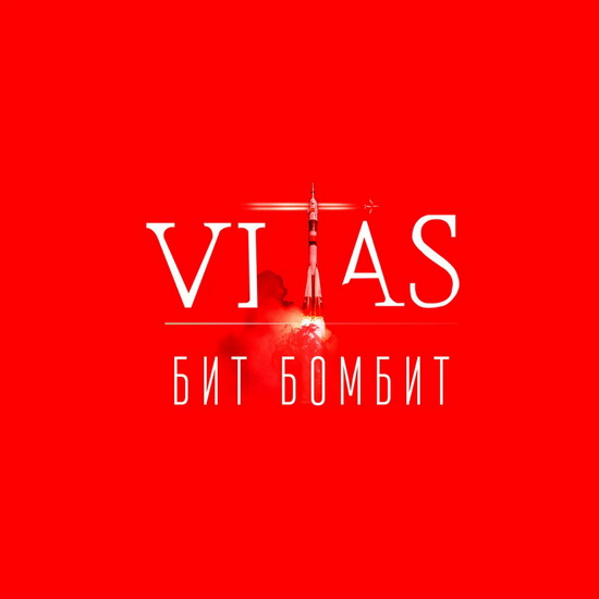 Витас выпустит альбом к 20-летию на сцене