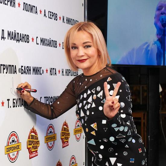 Татьяна Буланова стала рекордсменкой «Звезд Дорожного радио»