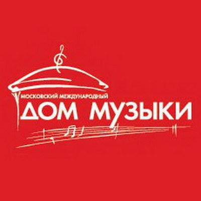 ММДМ отметит день рождения Бетховена и покажет Реквием Эдуарда Артемьева в новом сезоне