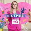 «Мисс Мира» Ксения Сухинова стала ведущей «В стиле» канала «Ю»
