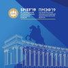 На ПМЭФ обсудят креативные индустрии с участием Константина Богомолова и Фёдора Бондарчука