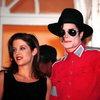 Дочь Элвиса Пресли расскажет «шокирующие подробности» о жизни с Майклом Джексоном в своей книге