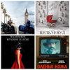 Что смотреть в кино на этих выходных: новый «Форсаж», ужасы и фестивальное кино