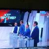 Доверие к российскому телевидению снизилось на 22%