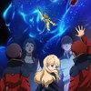 «Мумий Тролль» сделали «Космического десантника» для аниме (Видео)