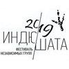 «Индюшата» едут в Крым