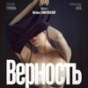 Фильмы с Каннского фестиваля и «Кинотавра» покажут на московской «Ночи кино»