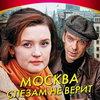 Пользователи «ВКонтакте» выбрали лучших в российском кино