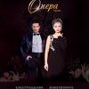 Оркестр радио «Орфей» проведет вечер «Опера-гала» с Юлией Петрачук и Хачатуром Бадаляном