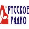 «Русское радио» отметит день рождения в яхт-клубе