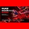 NAMM Musikmesse-2019 соберет в «Сокольниках» музыкантов и производителей инструментов