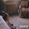 GSPD рассказал грустную сказку про бывших одноклассников (Слушать)