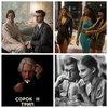 Что смотреть в кино на этих выходных: «Щегол», «Стриптизерши» и «Дорогой папа»