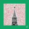 Рецензия: плейлист «Песни о Москве»
