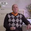 Владимир Меньшов расскажет в «Моей правде», чему верит Москва