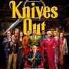 Дэниэл Крэйг допрашивает родственников покойного и находит семейные тайны в трейлере «Достать ножи» (Видео)