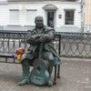 Убийство Михаила Круга официально раскрыто