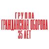 «Гражданская оборона» едет в тур без Егора Летова