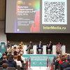 На «IP Академии» обсудили будущее мировой культуры и авторского права