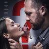 Любовь Аксенова и Денис Шведов возвращаются во втором сезоне «Бывших»