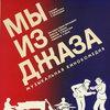 Анатолий Кролл сыграет музыку из фильмов Карена Шахназарова в Доме музыки