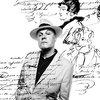 Алексей Кортнев и Светлана Сурганова сыграют «Веселое имя – Пушкин»