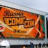 Что показали в первый день Comic Con Russia: новый хоррор Бекмамбетова, мультсериал от Bubble и трейлер «Черной вдовы»