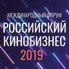 У «Российского кинорынка» появился конкурент