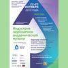 Российский музыкальный союз проведет симпозиум, посвященный индустрии академической звукозаписи