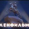 ФНС требует заблокировать счета «Ленфильма»