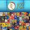 100-летие российского цирка отметит Первый канал