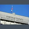 Счетная палата выявила недостатки в системе господдержки кинематографа