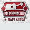 Евгений Маргулис снимает «Новогодний квартирник» для НТВ