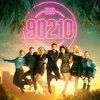 «Беверли-Хиллз 90210» снова закрыт