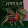 Рецензия: Zdob si Zdub - «Bestiarium»
