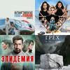 Что смотреть в кино и дома на этих выходных: Грех и Ангелы, Форд и Феррари, Матиас и Максим