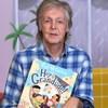 Детская книга Пола Маккартни вышла на русском языке