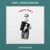 «Вопли Видоплясова» переиздают свой потерянный «французский» альбом