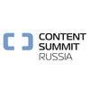 Форум Content Summit Russia расскажет все о видео- и киноконтенте