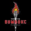«Бумбокс» выпустил вторую часть «Тайного кода Рубикона» (Слушать)