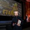 Константин Лопушанский получил премию «За верность идеям «Сталкера»