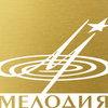 «Золотая» коллекция «Мелодии» опубликована в свободном доступе на «Ноосфере»