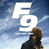 Карди Би, Уиз Халифа и Чарли Пут выступят на премьере трейлера «Форсажа 9»